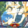 38745 - Popular rollercoaster, lol, funny roller coaster picst - 3